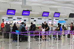 香港快運航空 维基百科 自由的百科全书