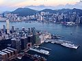 Hong Kong skyline view from Sky100 - Wikimania 2013 welcome party - 2396.jpg