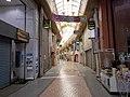 Honmachi Shopping Arcade 02.jpg