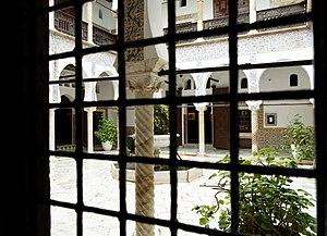 Casbah of Algiers - Image: House interior casbah algiers