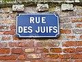 Huppy, Somme, Fr, rue des juifs.jpg