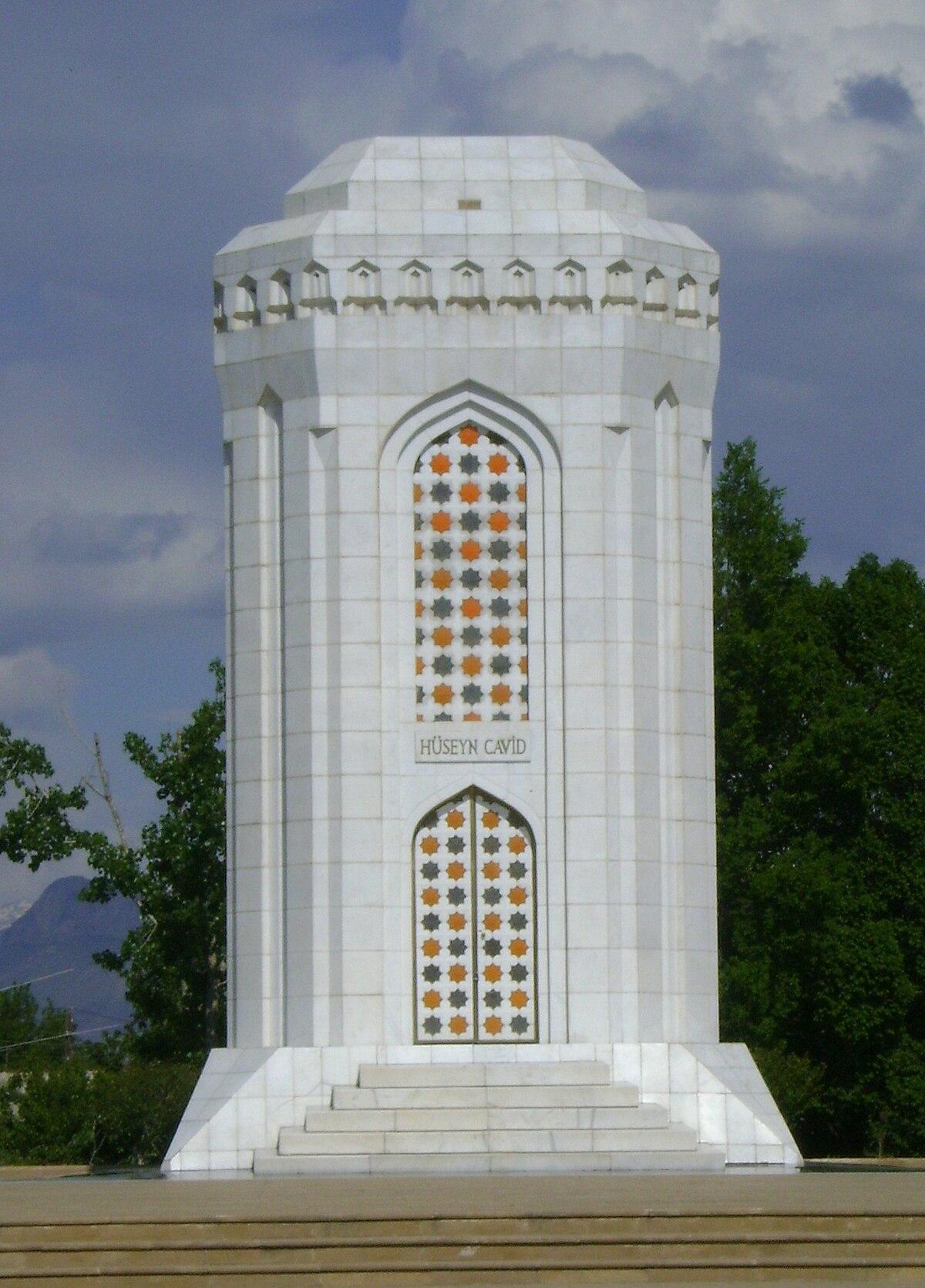 Mausoleum of Huseyn Javid - Wikipedia