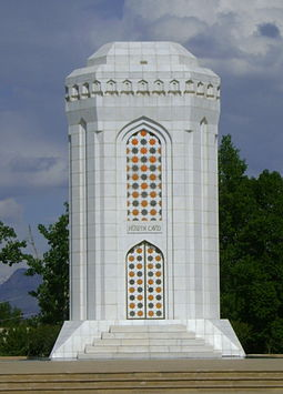 Huseyn Javid Mausoleum at Nakhchivan.jpg