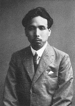 倉田百三 - ウィキペディアより引用