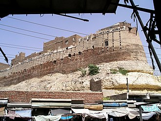Hyderabad, Sindh - Pacco Qillo was built on a limestone outcropping known as Ganjo Takkar.