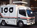 ICC Silent Generator.jpg