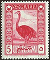 ITA SOM-AFIS 1950 MiNr0245 mt B002.jpg