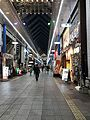 Ichibangai Shopping Street at night.jpg