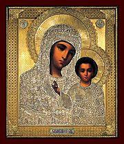 Icon 01011 Bogorodica Kazanskaya