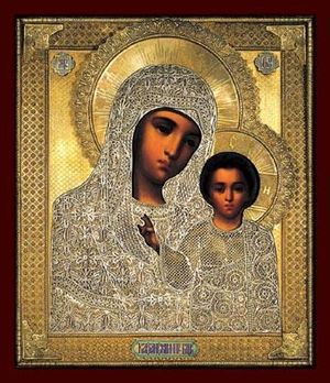 Riza - Icon of Our Lady of Kazan covered with a gilded silver riza.