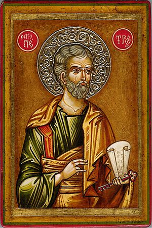 Romanian Orthodox Church - Romanian icon of Saint Peter