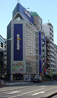 Otome Road Area of Ikebukuro, Tokyo, Japan