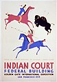 Indian court, Federal Building, Golden Gate International Exposition, San Francisco, 1939 LCCN98518793.jpg