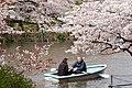 Inokashira Park 2009-04-05 (3446041189).jpg
