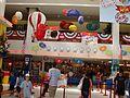 Inside Jelly Belly headquarters, Jun 09.jpg