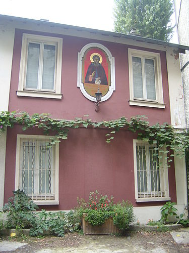https://upload.wikimedia.org/wikipedia/commons/thumb/d/d7/Institut_de_th%C3%A9ologie_orthodoxe_Saint-Serge%2C_Paris_01.JPG/375px-Institut_de_th%C3%A9ologie_orthodoxe_Saint-Serge%2C_Paris_01.JPG