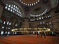 Interior of Süleymaniye Mosque - 2014.10 - panoramio.jpg