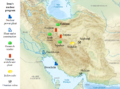 Iran nuclear program map-en.png