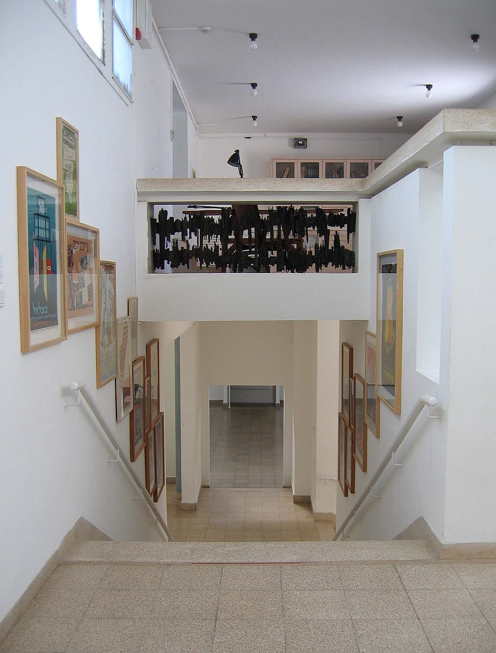 Iron barrier by palombo at the Museum of Art, Ein Harod