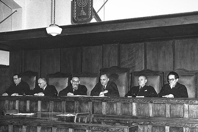 Israeli supreme court judges
