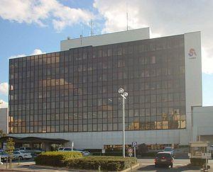 Iwaki, Fukushima - Iwaki City Hall