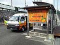 Izumi-City-Makiosan-Orange-Bus001.jpg