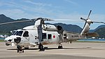 JMSDF SH-60K(8426) left front view at Maizuru Air Station July 26, 2015 02.jpg