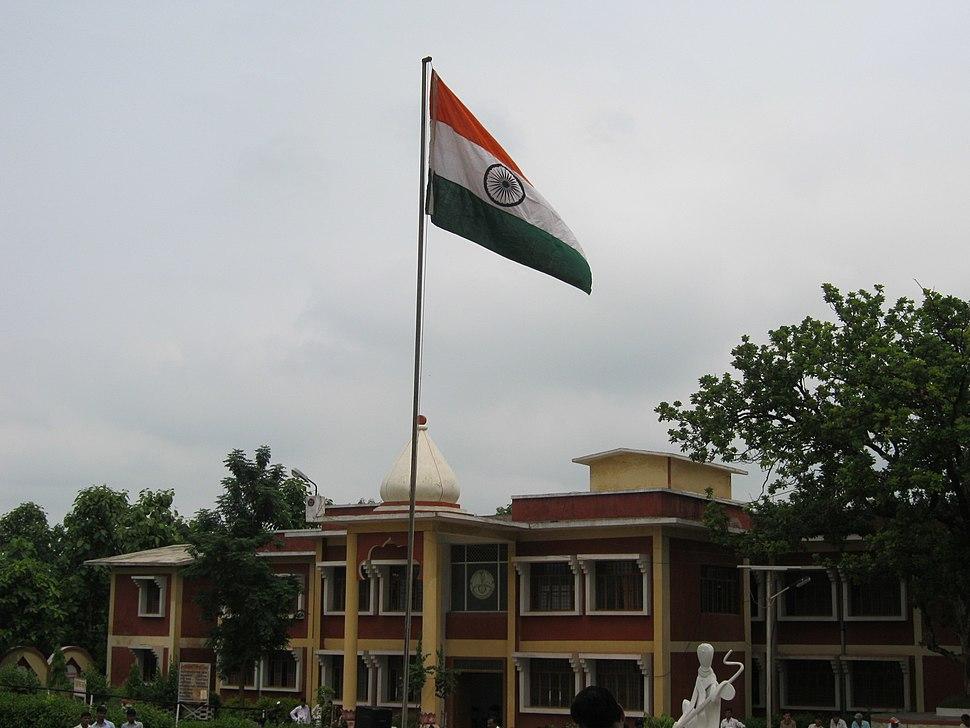 JRHU - Main Building