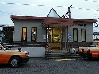 Tashiro Station Railway station in Tosu, Saga Prefecture, Japan