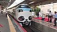 JRW 287 Panda Kuroshio at Tennoji Station 2017-08-04 screenshot.jpg
