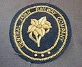 JR Central company emblem (gentian).jpg