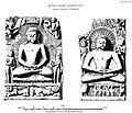 Jain images (Kankali Tila).jpg