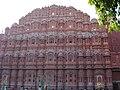 Jaipur.in Rajasthan Hawa Mahal - panoramio.jpg