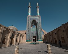 Jameh Mosque of Yazd Iran.jpg