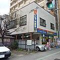Janpara Sendai Shop.jpg