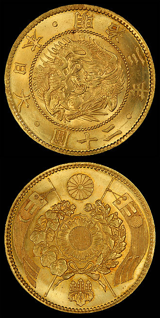 Japanese yen - The Japanese 1870 20 gold yen (on average) contains 33.33 grams of gold (0.9000 fine) and weighs 0.9645 ounces