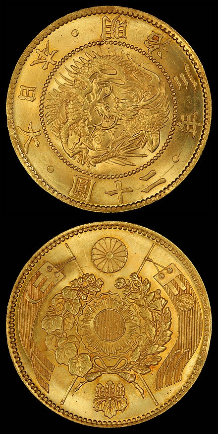 The Japanese 1870 20 gold yen (on average) contains 33.33 grams of gold (0.9000 fine) and weighs 0.9645 ounces Japan 1870 20 Yen (alt).jpg