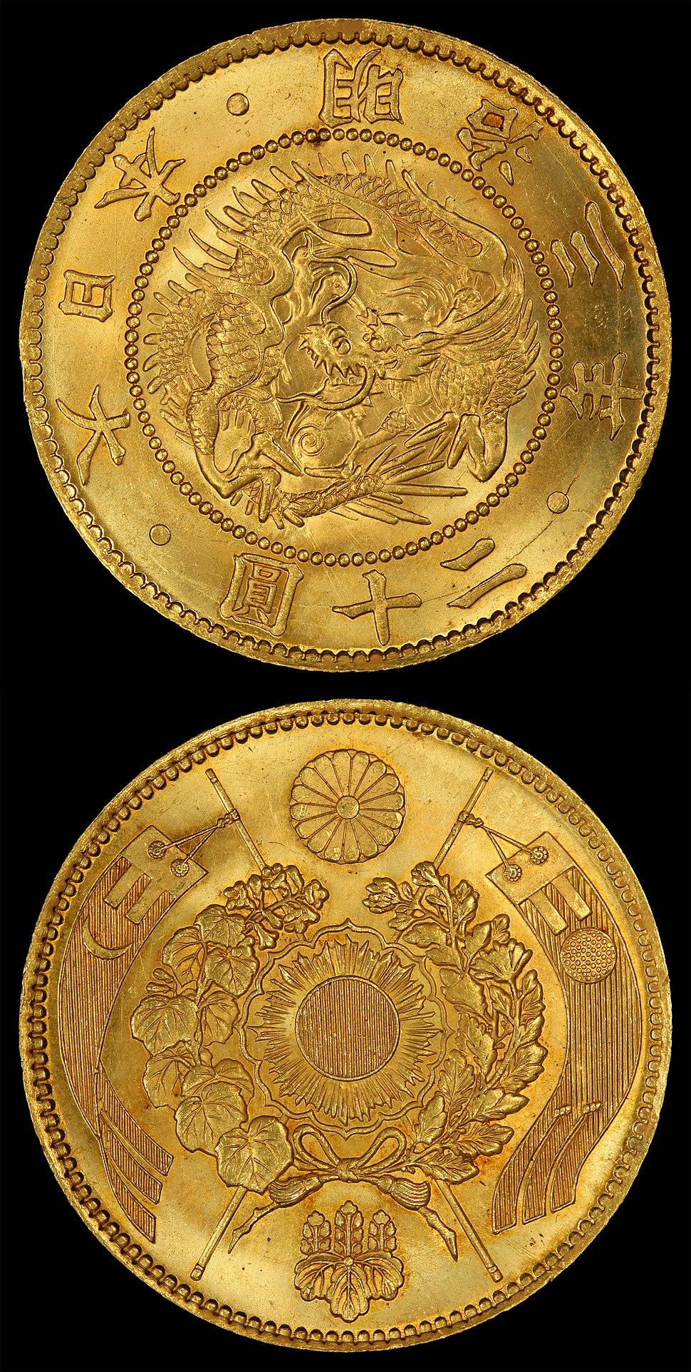 Japan 1870 20 Yen (alt)
