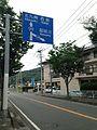 Japan National Route 263 near Oidebashi Bridge.jpg