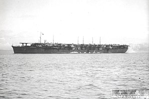 Japanese aircraft carrier Chitose.jpg