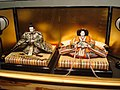 Japanese dolls. Hinamatsuri. National Museum Costa Rica 2013.JPG