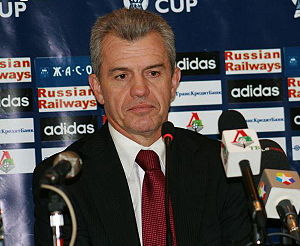 Javier Aguirre - Aguirre at a press conference in 2006