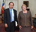 Jefa de Estado se reúne con Francis Fukuyama (16722230670).jpg