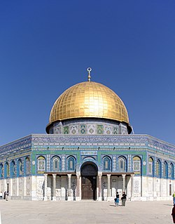 Jerusalem Dome of the rock BW 6.JPG