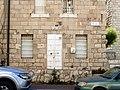 Jerusalem P1050889.JPG