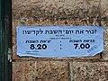 Jerusalem corner of Jaffa road and Ki'ach street Shabbat Times poster.jpg