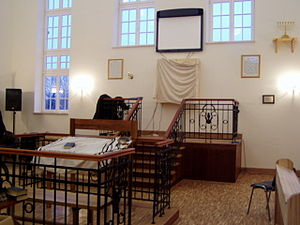 Chachmei Lublin Yeshiva Synagogue
