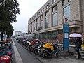 Jiangning, Nanjing, Jiangsu, China - panoramio (45).jpg