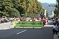 Jidai Matsuri 2009 011.jpg