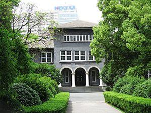 Nanjing Union Theological Seminary - Nanjing Union Theological Seminary